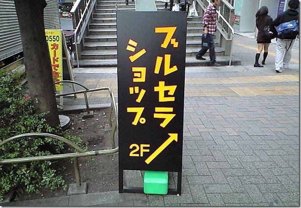 「日本の非常識なサブカルチャー」に対する海外の反応「アメリカ人は日本をバカにするな」