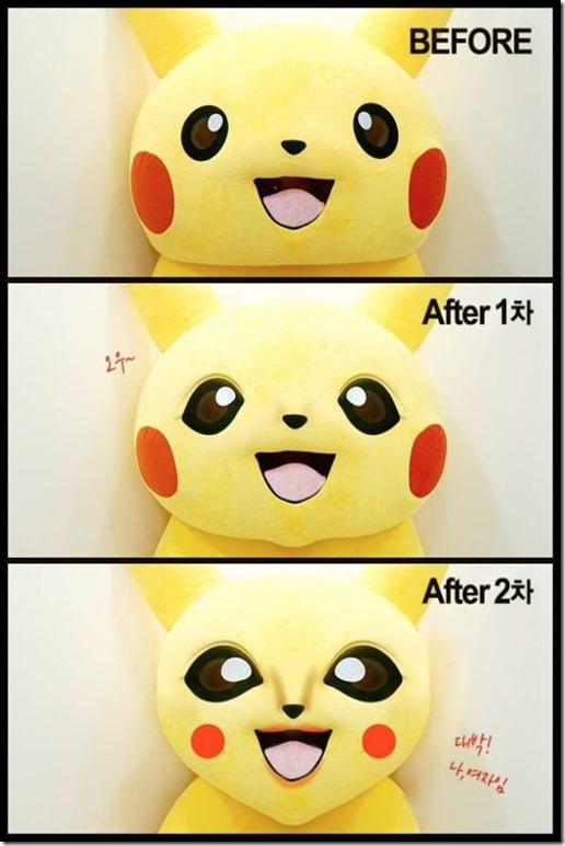 PikachuPlasticSurgery3