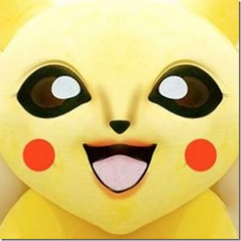 PikachuPlasticSurgeryHorror
