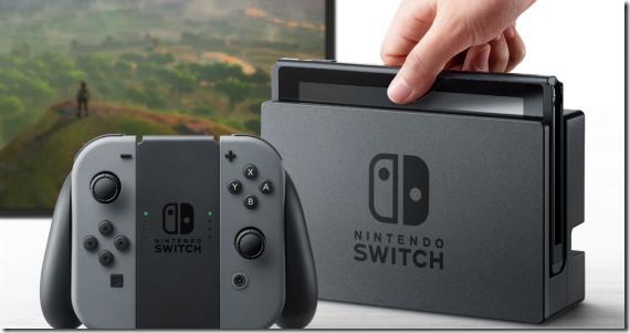 任天堂が次世代ハード「Nintendo Switch」を公式発表!海外の反応と評判をまとめる【ニンテンドースイッチ】