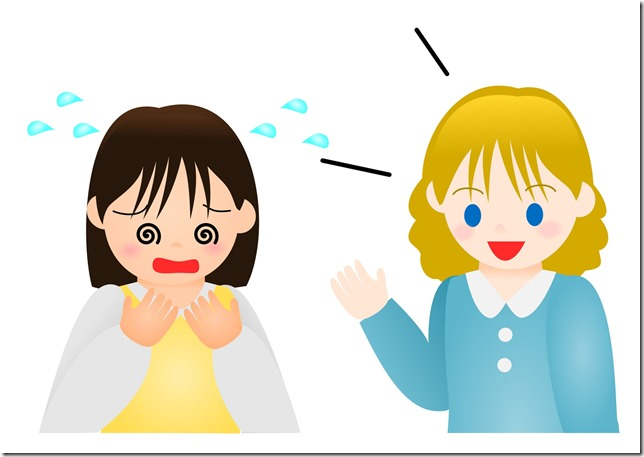 「日本人が英語に苦手意識を持つ理由」をイギリスの大学が発表!日本人の性質が関係していた?
