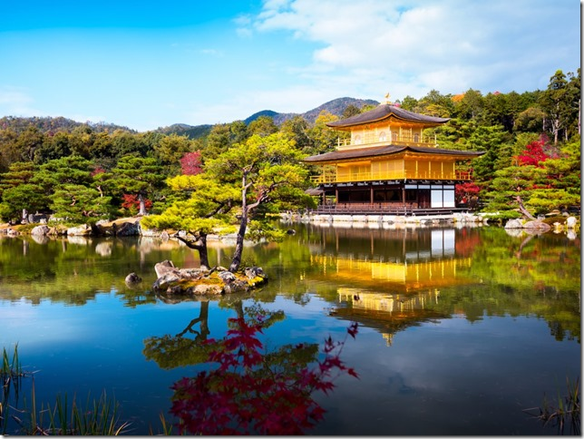 kyoto-is-probably-what-you-picture-when-you-think-of-old-japan-over-its-long-reign-as-capital-the-city-accumulated-a-plethora-of-buildings-and-structures-fit-for-an-emperor-it-has-around-1600-b