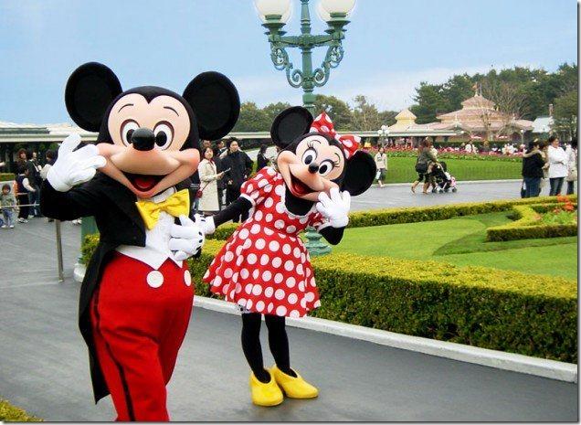 mouse-e1373521011873