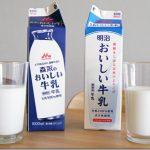 牛乳でお腹がグルグル…乳糖不耐症は迷信であるとの研究結果!原因は乳糖ではなかった?