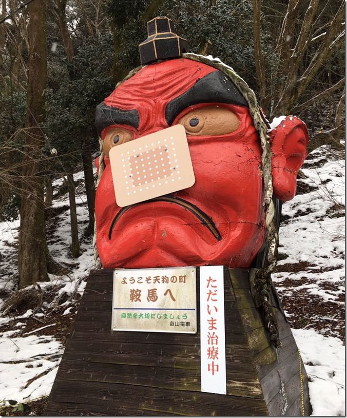 snow-broken-nose-fix-tengu-kyoto-japan-1