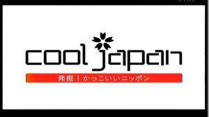「日本人は英語くらい理解しろ」外国人観光客の不満は正しいのか?【海外の反応】